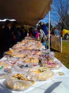 Hundreds of home baked pies on sale at the Framingham Centre Common.