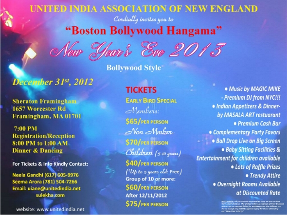 (poster) 2013 New Years Eve Bollywood Party at Sheraton, Framingham, MA
