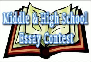2015 Framingham Essay Contest